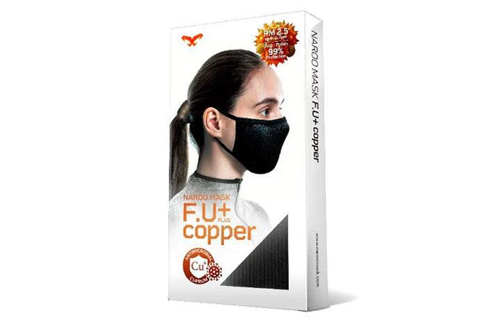 naroo-fu-copper